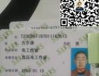 安监局IC卡高低压电工叉车推土机装载机报名优惠