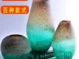 插花瓶艺术装饰瓶玻璃工艺品摆件彩色吹制裂