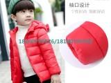 儿童羽绒服批发 儿童棉服价格 杭州儿童棉服羽绒服厂家货源