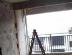 大连市专业电镐砸墙,二手房拆除地下室改造!