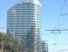 远洋国际企业光纤接入