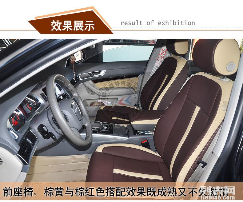 深圳奥迪A6L座椅包真皮 奥迪A6L门板座椅改装真皮高清图片