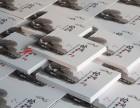 长沙大合影拍摄 摄影摄像 纪念册相册制作 聚会摄像摄影