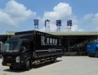 京广速递公司全国启动招商加盟 快递物流