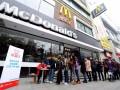 麦当劳加盟费多少钱?惠州加盟需要条件!官方加盟热线