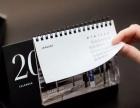 不干胶印刷、VI设计、海报、招贴、画册、礼品包装盒