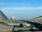 马来西亚空运专线全包到门