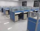 头条北京十佳保洁公司在这里,地毯清洗 擦玻璃 地板打蜡