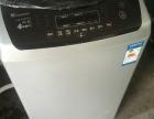 小天鹅全自动洗衣机
