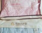 全新宝宝新生儿睡袋,蓝色粉色各一个