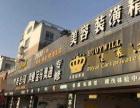江北新区700平营业中汽车美容维修店转让