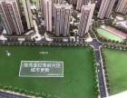 平湖火车站70年产权红本拆迁房3年交房4年红本面积自选