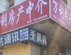 租房子菜艺街六顺街附近万达 鑫马国际2室 干净整洁1500月