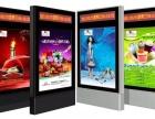 软膜灯箱厂家 5招教你设计出让客户疯狂买单的广告灯箱!