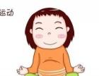 """4种瑜伽姿势让你""""孕""""动快乐"""