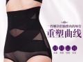 雅特茂春夏产后收腹带+加强版塑身提臀的内裤