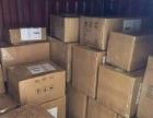 泉州国际快递,美国日本FBA头程庄家,小包促销中。