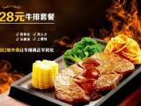牛排海鲜自助西餐加盟/西餐厅加盟十大品牌/初客牛排