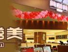 美滋美中式快餐加盟/快餐加盟连锁店