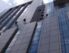 建筑劳务分包水利工程施工高层建筑清洗粉刷高空广告牌
