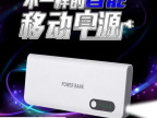 带灯新款5节16800mAh移动电源批发 手机移动充电宝正品 深圳厂家