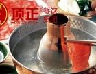 上海老北京刷羊肉免加盟培训