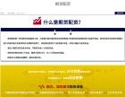 哈尔滨信立股票期货配资平台,安全,可靠