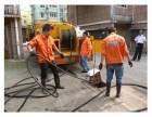 高压清洗管道高压疏通清洗污水管道 市政管道疏通清洗
