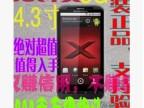 二手Motorola/摩托罗拉 ME811 Droid X电信3G智能手机
