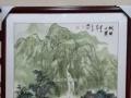 宜昌办公室装饰书法字画、国画山水作品定制批发