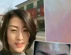 艾格金妍化妆品火爆加盟中