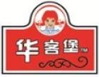 华客堡快餐 诚邀加盟