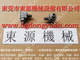 SN2-250二手气动冲床,过载泵气压调大一直响-大量现货供