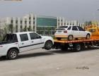 鹤岗道路救援拖车公司电话高速救援拖车 搭电 脱困 换胎
