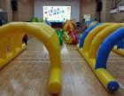 充气飞镖充气城堡海洋球池趣味玩具娃娃机儿童蹦床出租