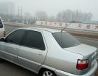 雪铁龙爱丽舍2008款 爱丽舍-三厢 1.6 手动 舒适型
