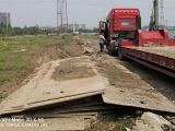 安徽合肥新站工地租钢板公司 送货上门.量大从优
