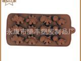 小动物款 手工皂模具耐高温 西点模具 巧克力模具TF-805