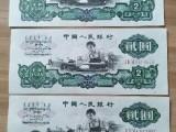 长春回收纸币收购人民币,长春纸币钱币回收