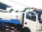 超值价程力5-10吨洒水车 园林 绿化 厂家直销5000