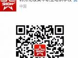 上海韩秀化妆美甲培训学校火热招生小班教学一对一模式