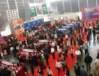 2018中国武汉畜牧养殖饲料展览会/大型自动化设备展览会