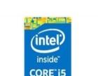 高端的英特尔酷睿i5配置的电脑