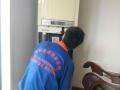 婺城区专业维修空调、冰箱、热水器、太阳能煤气灶