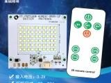3.2V太阳能投光灯控制板30W LED光源板 一体红外遥控