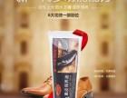 鞋油厂家分享如何让皮鞋耐穿起来