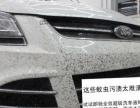 供应河北朗驰免擦拭洗车液 省水电 省人工40%