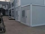 平谷夏各庄住人集装箱送货上门 镇罗营出租出售回收集装箱活动房