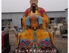 河南云峰佛像厂家批发道教神像 三官大帝神像 三元大帝佛像