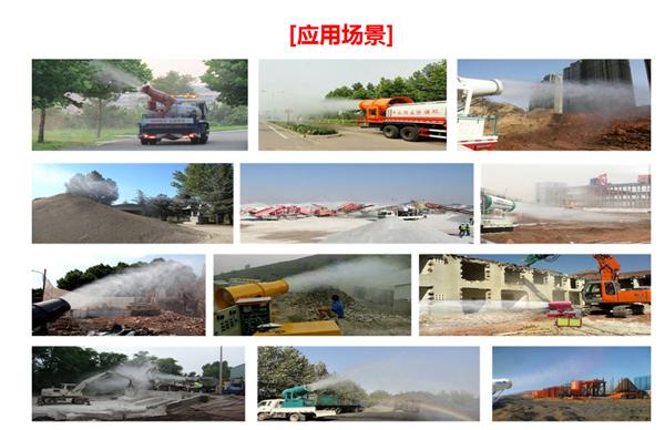 重庆东风程力抑尘车洒水车,道路扫雪铲雪车